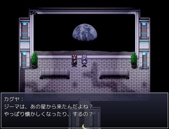 tsukinohito-story-5