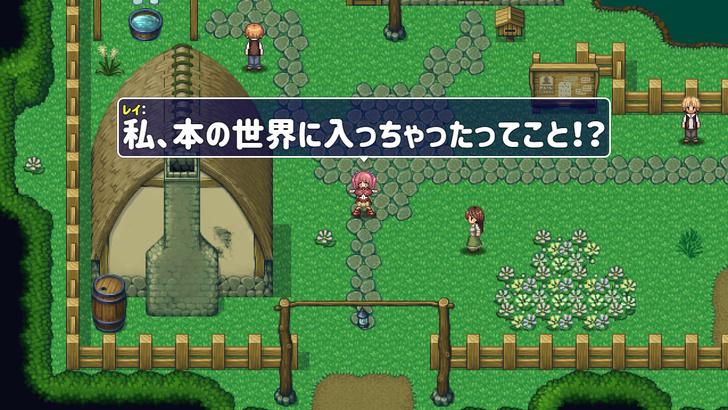entrance-kizuna-trial-1