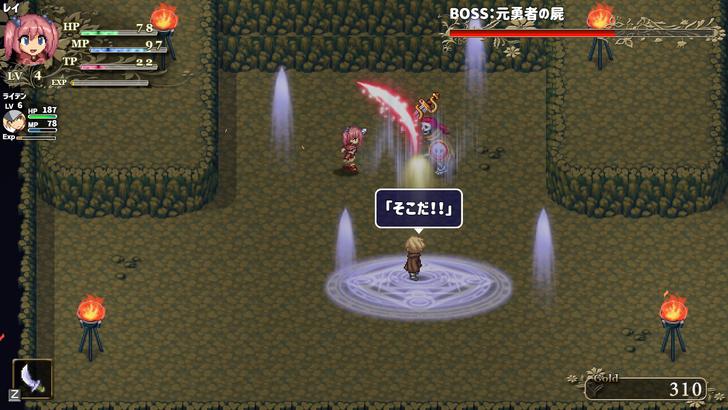 entrance-kizuna-trial-2