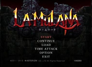 lamulana1_2_01