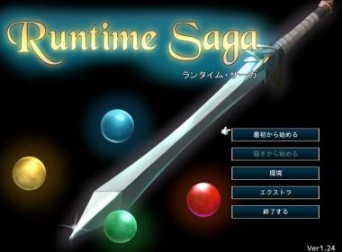 runtime_saga_01