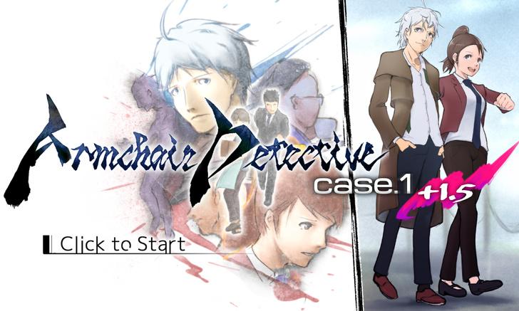 armchair-detective-15-1