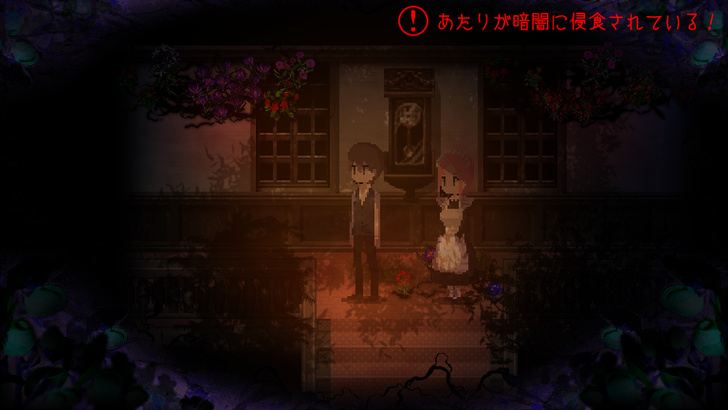 maid-in-the-dark-1