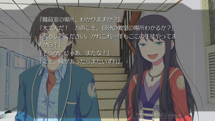 kagamihara-justice-1