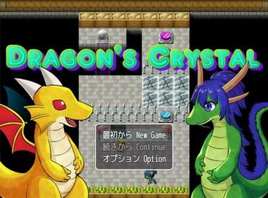 dragons_crystal_02