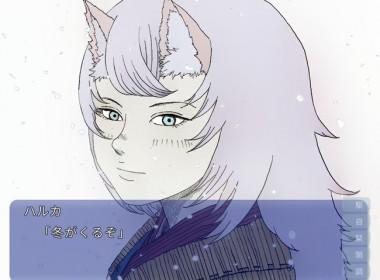 haruka-no-kuni-1