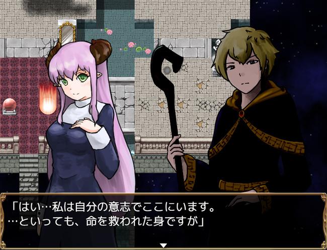 iris-game-ver2-2