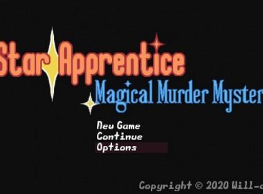star-apprentice-1