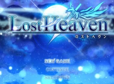 lost_heaven_01