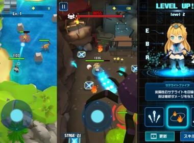 cosmo-player-z-eyecatch