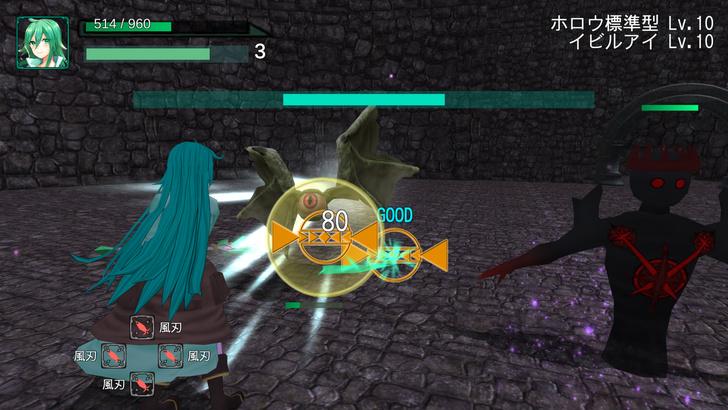 seekblade-android-1