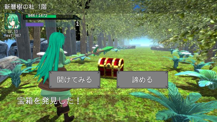 seekblade-android-2