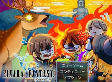 finara_fantasy_01
