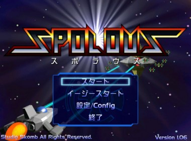 spolous_01
