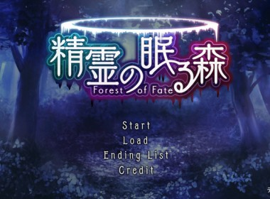 forest_of_fate_01