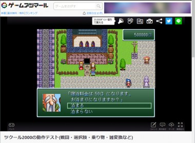 atsumaru-support-200n
