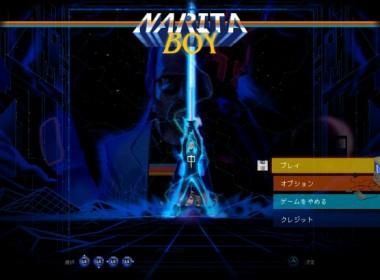 narita-boy-1