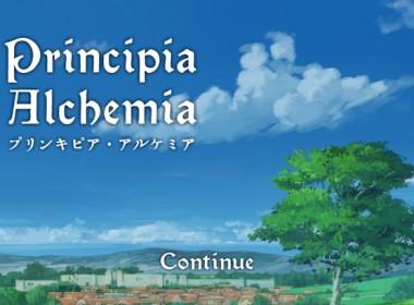 principia_alchemia_01