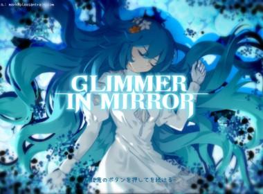 glimmer-in-mirror-trial-1