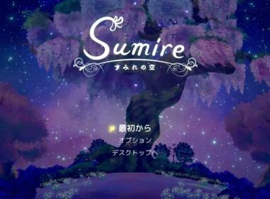 sumire-1
