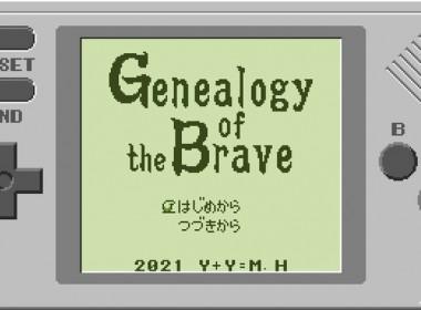 got_brave_01