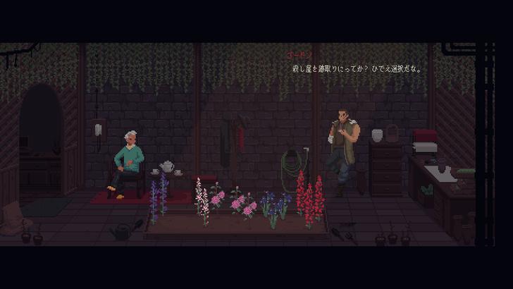 eternal-home-floristry-1