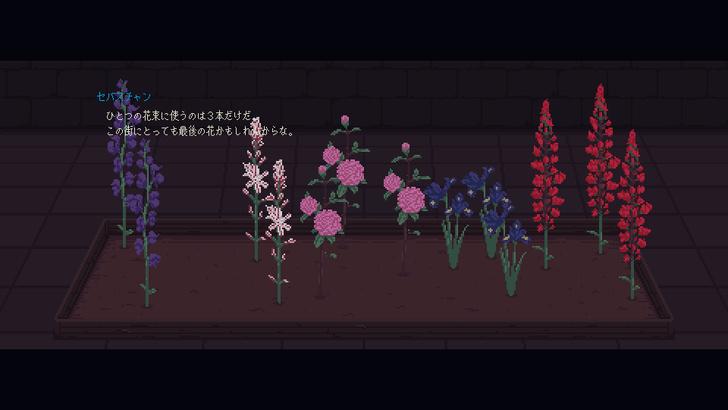eternal-home-floristry-2