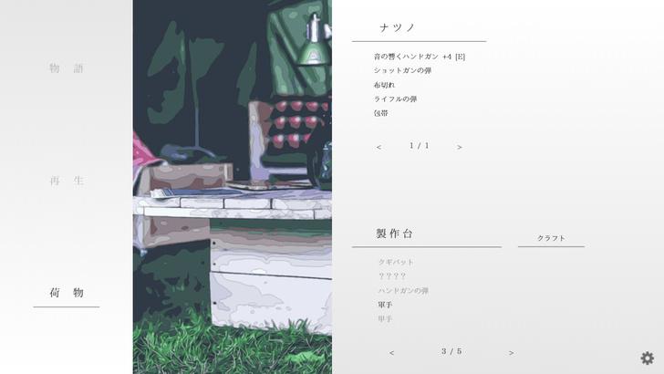 natsuno-kanata-3