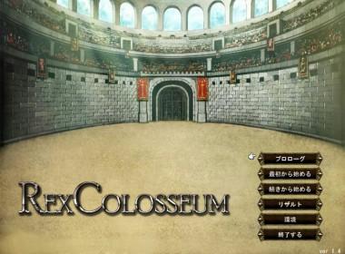 rexcolosseum_01