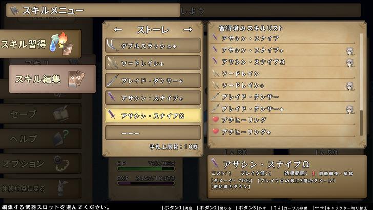 wdicon-13th-shumatsu-4