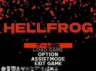 hellfrog-1